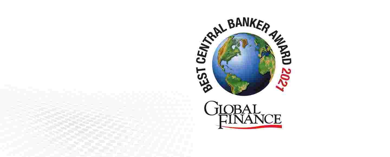 Global Finance  - ის ჯილდო